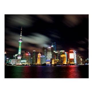 Shanghai Skyline by Night Postcard