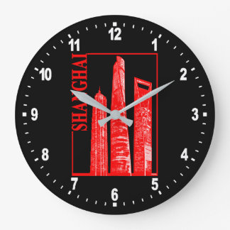 Shanghai Wallclocks