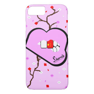 Sharnia's Lips China Mobile Phone Case (Lp Lips)