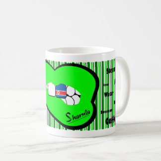 Sharnia's Lips North Korea Mug (GREEN Lip)