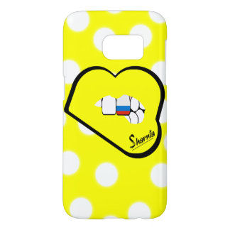Sharnia's Lips Russia Mobile Phone Case (Yl Lips)
