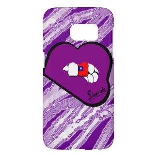 Sharnia's Lips Taiwan Mobile Phone Case (Pu Lips)