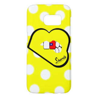 Sharnia's Lips Taiwan Mobile Phone Case (Yl Lips)