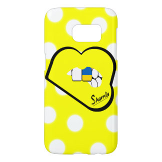 Sharnia's Lips Ukraine Mobile Phone Case Yl Lips