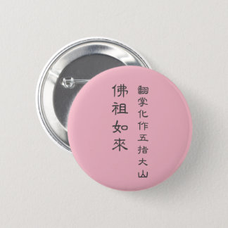 she&he 2 inch round button
