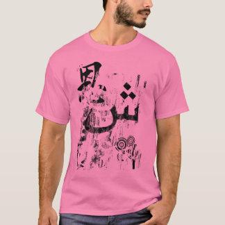 sheen by DB - Dubai Brand T-Shirt