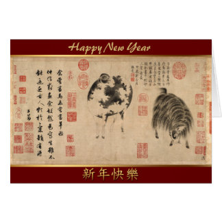 Sheep Goat Chinese Painting for Chinese New Year Greeting Card