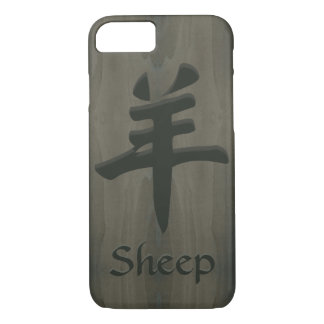 Sheep Goat Ram Yang Chinese Symbol Faux Wood iPhone 8/7 Case