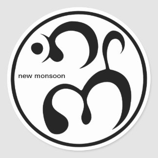 "Sheet of 20 Round 1.5"" Stickers New Monsoon Logo"
