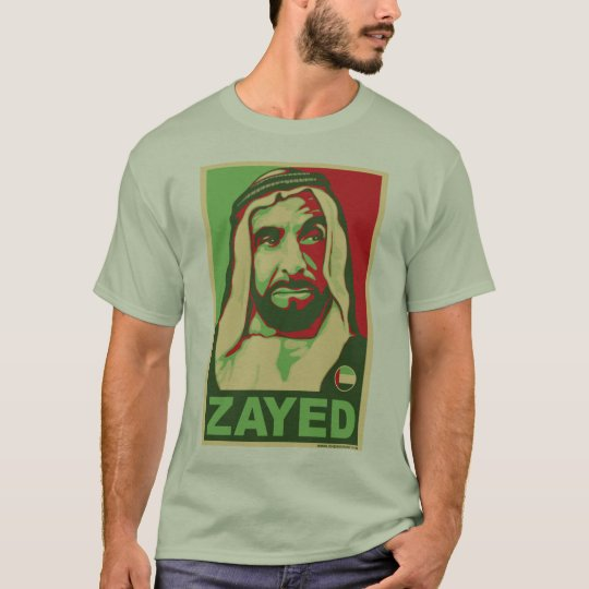 Sheikh Zayed (stone green) T-Shirt