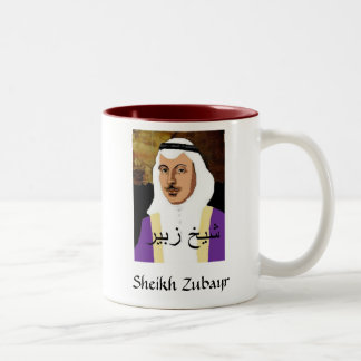 Sheikh Zubayr colorful mug now with no typo!