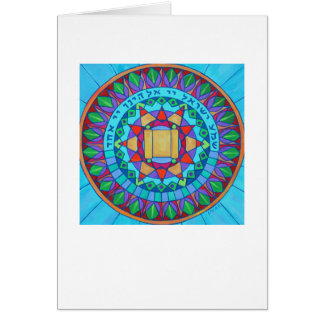 Shema Mandala Card