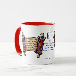 Shema On A Fancy Scroll - Personalized Mug