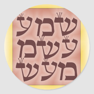 Shema Round Sticker