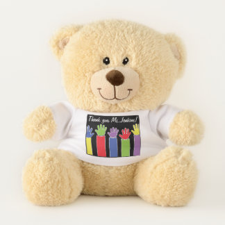"Sherman Teddy Bear ""Raised Hands"""