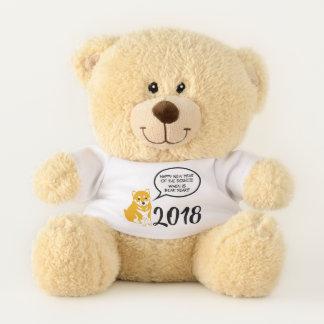 Shiba Illustration 2 Chinese Dog Year 2018 Teddy Teddy Bear