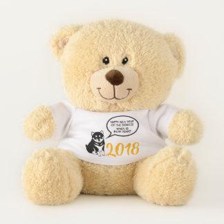 Shiba Illustration Chinese Dog Year 2018 Teddy Teddy Bear