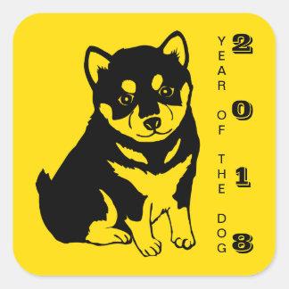 Shiba Inu Chinese Dog Year 2018 Square Sticker