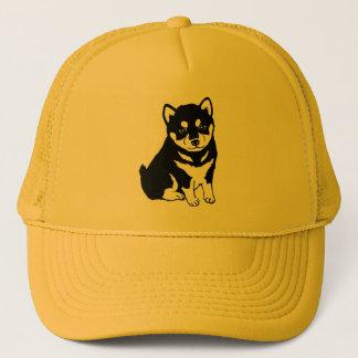 Shiba Inu Chinese Dog Year 2018 T hat