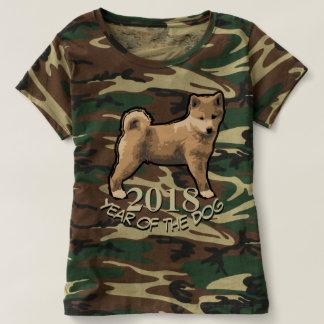 Shiba inu Dog Year 2018 Camouflage Tee