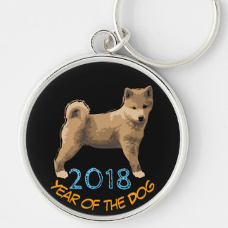 Shiba inu Dog Year 2018 large Round Keychain