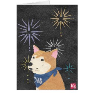 Shiba Inu, Orange Shiba, Year of the Dog Card