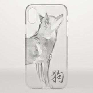 Shiba Inu Painting 1 Chinese Dog Year 2018 iPhone iPhone X Case