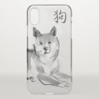 Shiba Inu Painting 2 Chinese Dog Year 2018 iPhone iPhone X Case