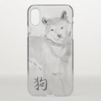 Shiba Inu Painting 3 Chinese Dog Year 2018 iPhone iPhone X Case