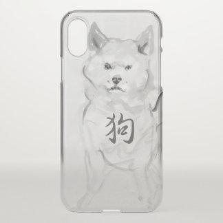 Shiba Inu Painting 4 Chinese Dog Year 2018 iPhone iPhone X Case