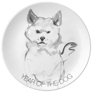 Shiba Inu Painting 4 Dog Year Collector Plate