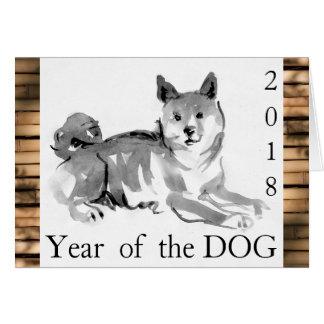 Shiba Inu Painting Dog Year 2018 Bamboo H Card