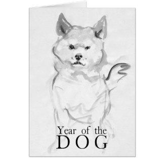 Shiba Inu Painting Dog Year 2018 V Greeting C Card