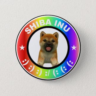 Shiba Inu Rainbow Button Super Cute