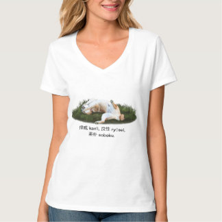 Shiba Inu Rolling in Grass T-Shirt