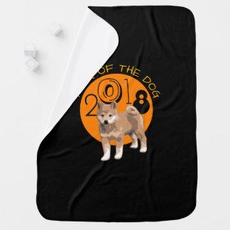 Shiba inu Year of The Dog 2018 Black Baby Blanket