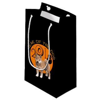 Shiba inu Year of the Dog 2018 Small Gift Bag
