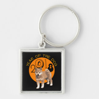 Shiba inu Year of the Dog 2018 Square Keychain