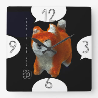 Shiba Puppy 3D Art Dog Year Name Square Wall Clock