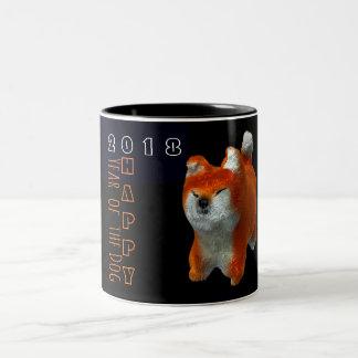 Shiba Puppy 3D Digital Art Dog Year 2018 2tone Mug