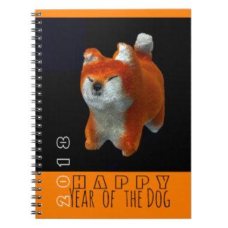 Shiba Puppy 3D Digital Art Dog Year 2018 Notebook