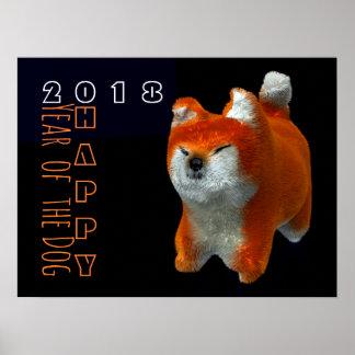 Shiba Puppy 3D Digital Art Dog Year 2018 P 24x18 Poster