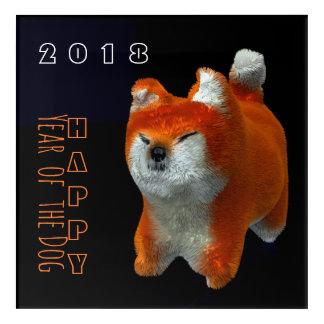Shiba Puppy 3D Digital Art Dog Year 2018 Square A