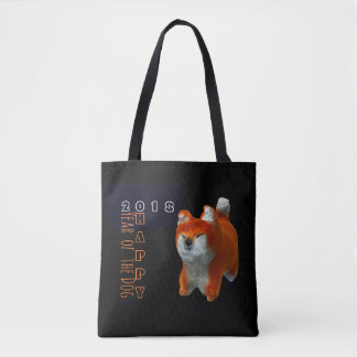 Shiba Puppy 3D Digital Art Dog Year 2018 Tote Bag