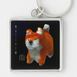 Shiba Puppy 3D Digital Art Dog Year Name Keychain