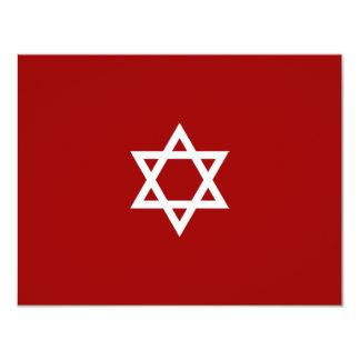 "Shining Star Bar Mitzvah RSVP 4.25"" X 5.5"" Invitation Card"