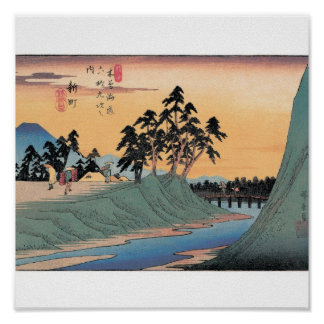 Shinmachi, Japan. Mt. Fuji background. Poster