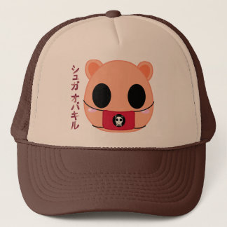 Shino Squirrel - Head Trucker Hat