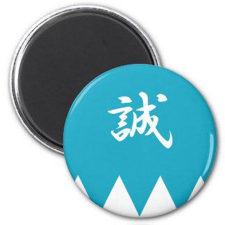 Shinsengumi 2 Inch Round Magnet