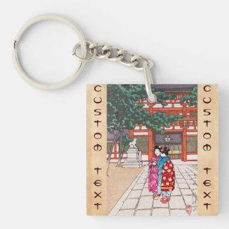 Shinto and its Architecture, Yasaka Shrine Kyoto Double-Sided Square Acrylic Keychain